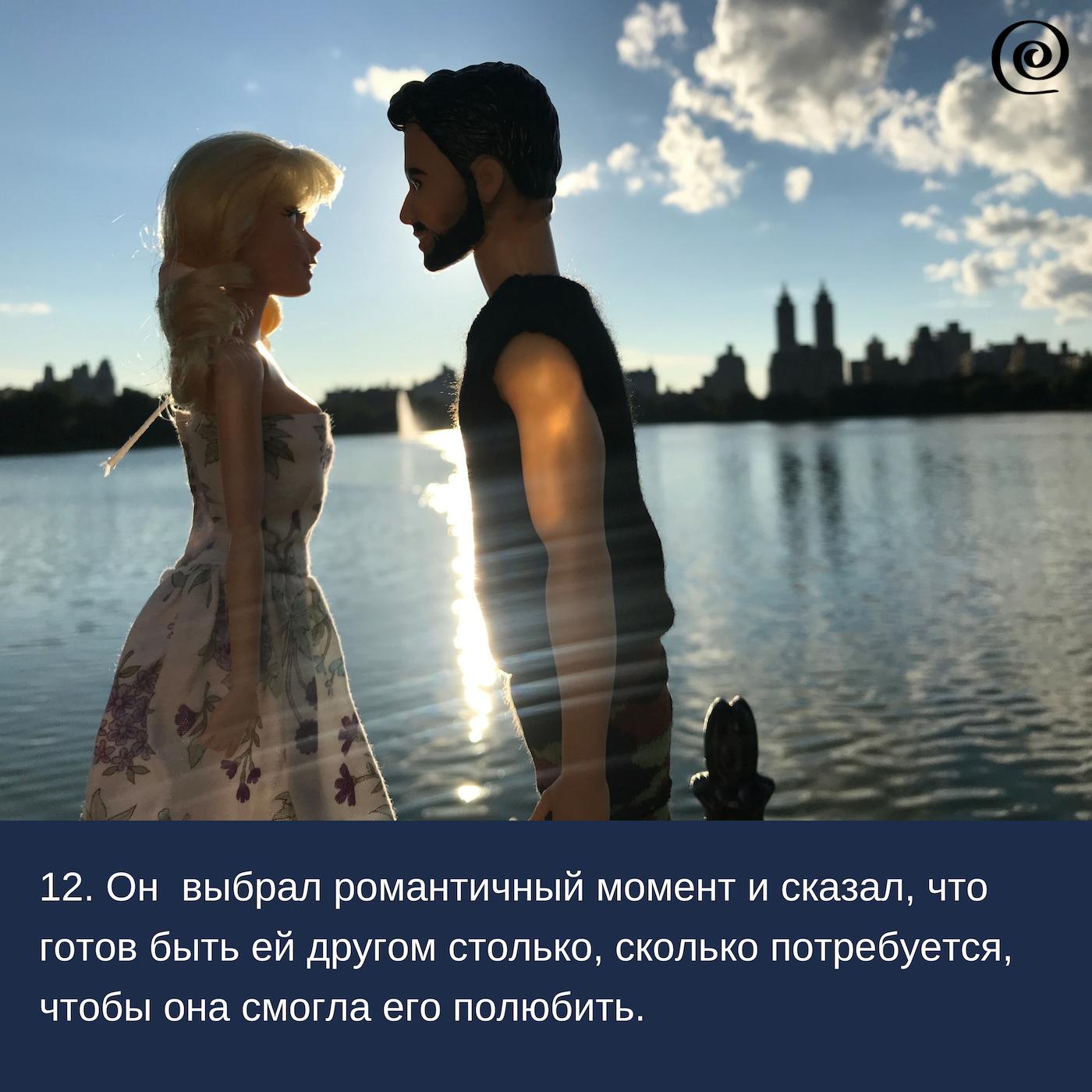 Фотосериал Разморозка. Сезон 8. Серия 4. Френдзона белоснежки. Эпизод 12